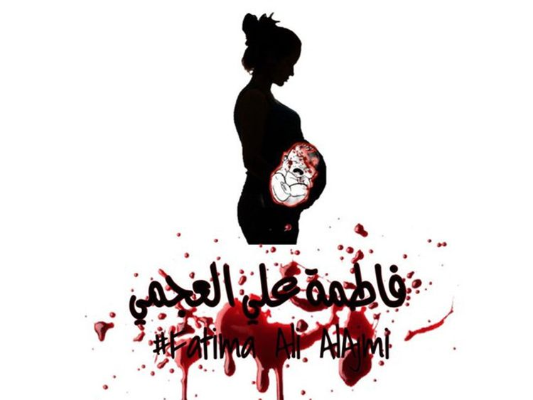 Pregnant woman shot dead by brother inside hospital ICU in kuwait