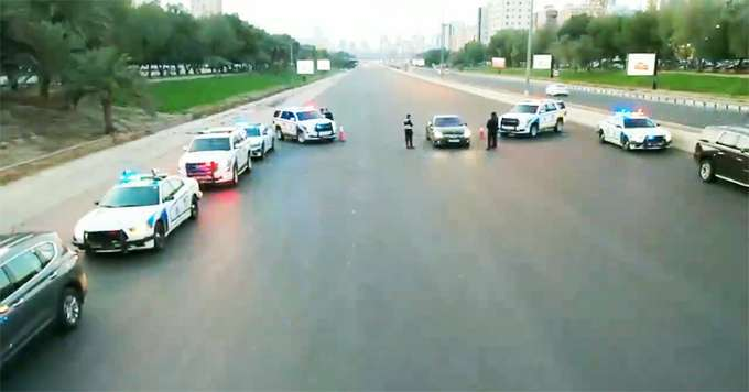 Kuwait Curfew Election