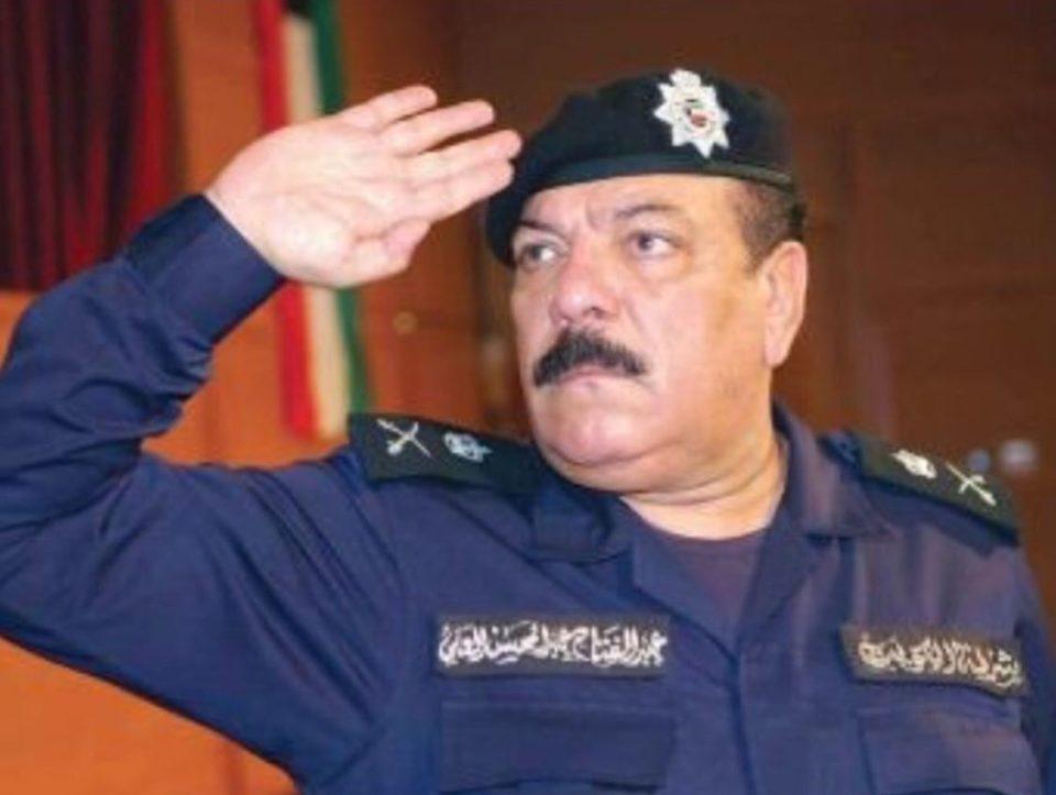 Kuwait health requirement violators