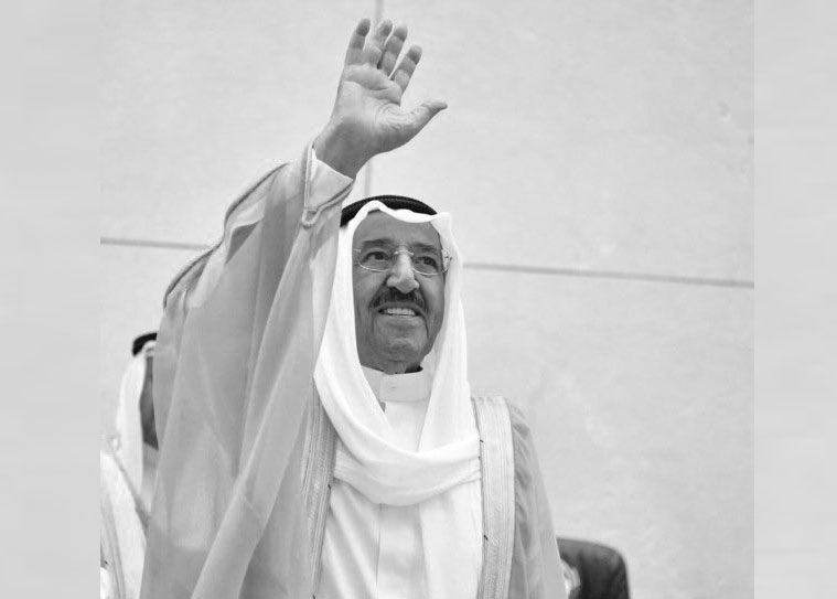 Palestinian town names street after late Kuwaiti Emir