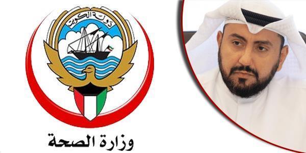 Kuwait Kuwait health committee meeting